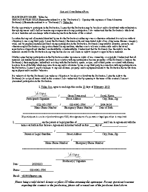 Cast And Crew Release Form | Space